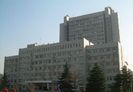 Hefei University Of Science And Technology Of China: 0