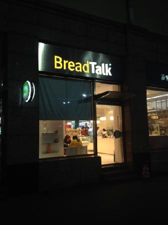 Bread Talk (Guo Gou Plaza)