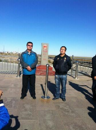 Erlian Nation Gate: 815界碑