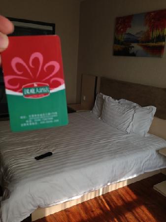 Hanting Hotel: 汉庭大酒店