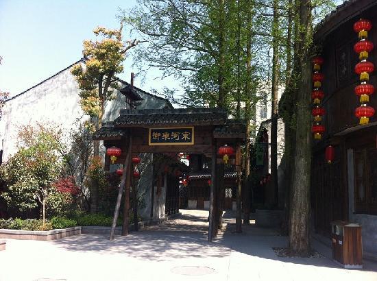 Hangzhou Songcheng: 好看