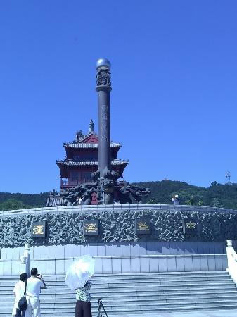 Liugongdao Exposition: 好玩