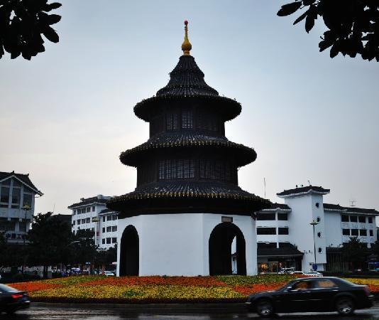 Wenchangge Building