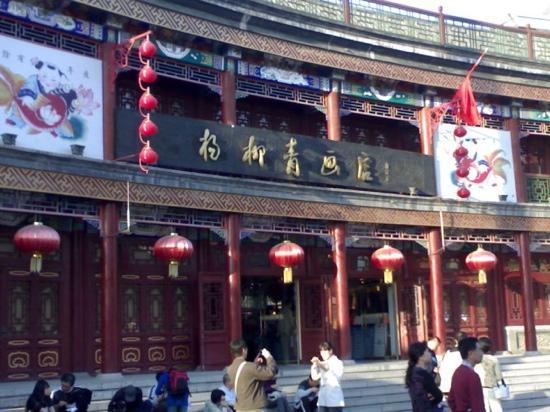 Yangliuqing Ancient Town: 杨柳青古镇