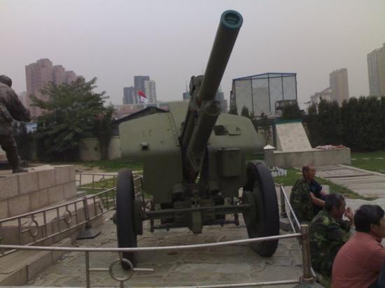 Xipaotai Park: 烟台西炮台