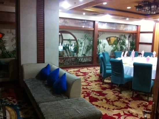 Zhong Tian Hotel