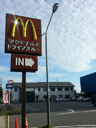 McDonald's Hankyu Awaji