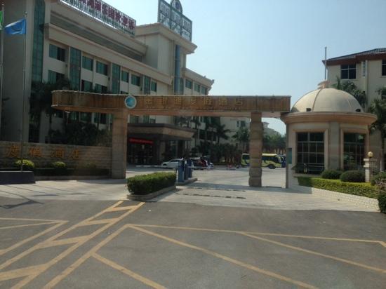 Jin Yin Tan Resort Hotel: 金银滩度假酒店