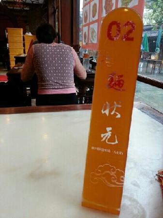 ZhuangYuan Guan (HeFangJie)
