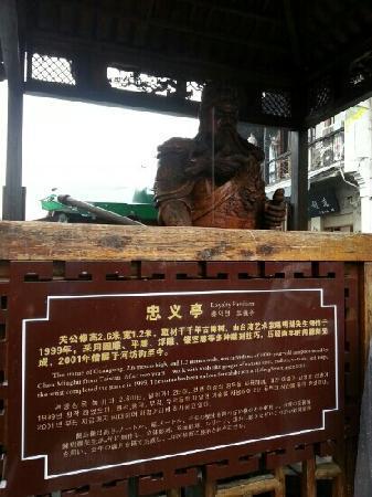 Hefang Street: 河坊街
