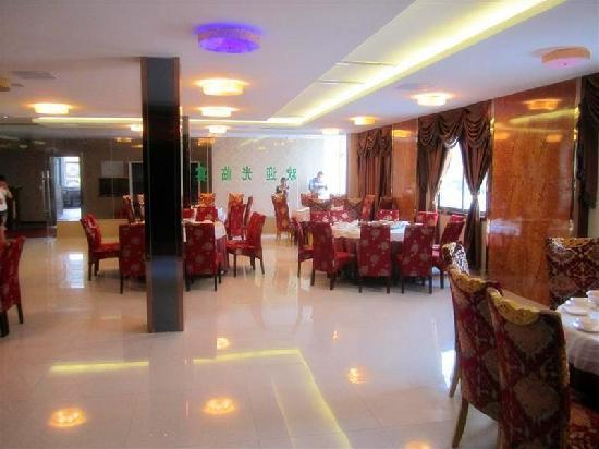 GreenTree Inn Yancheng Xihuan Road Business Hotel