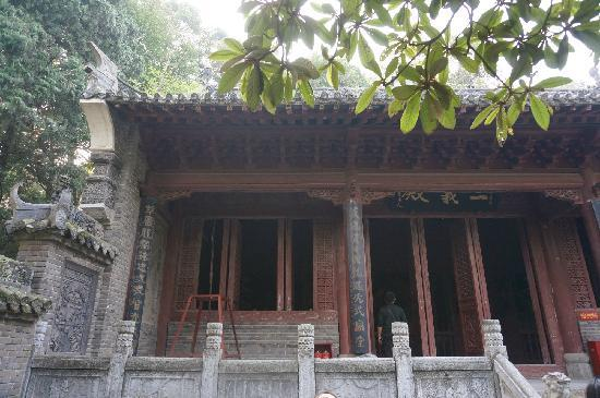Gulongzhong Scenic Resort: longzhong