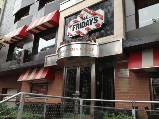 Friday Restaurant (International Building): ok