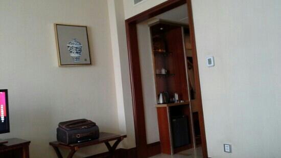 Yunnan Zhenzhuang Guest House: 震山迎宾馆