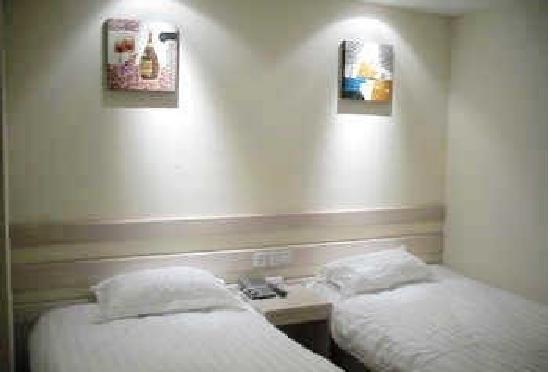 Mingri Star Hotel: 照片描述