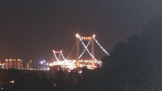 Haicang Bridge: 0