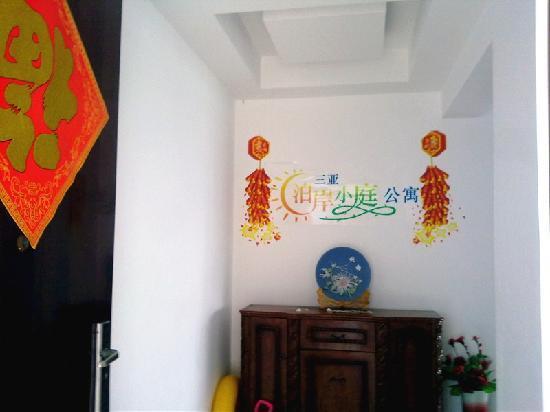 Bo'an Xiaoting Apartment