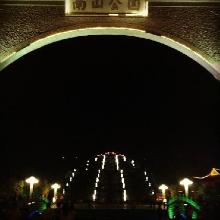 night of Nanshan Park