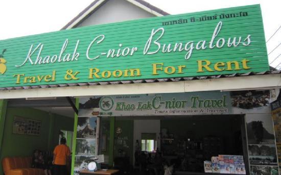 Khaolak C-Nior Bungalows: Khaolak C-Nior Bungalow