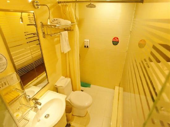 GreenTree Inn Nanjing Xinjiekou Metro Station : 浴室