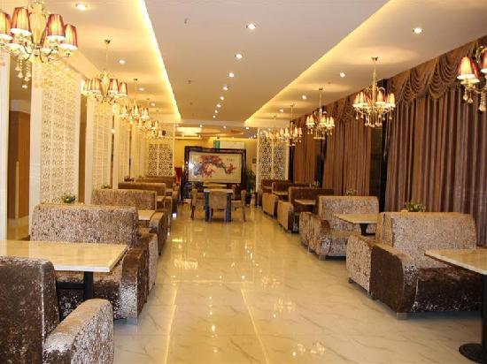 格林豪泰苏州横塘商务酒店