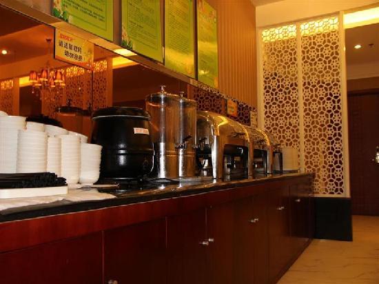 Green Tree Inn (Suzhou Hengtang): 大堂