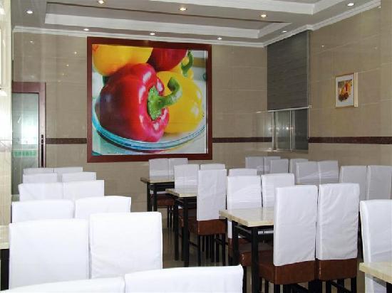 GreenTree Inn Suzhou Wangting Zhanwang: 餐厅