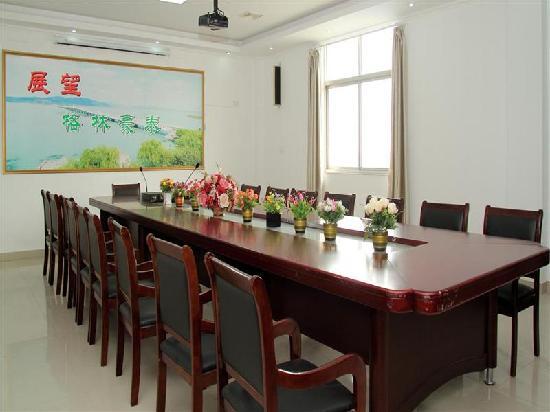 GreenTree Inn Suzhou Wangting Zhanwang: 会议室