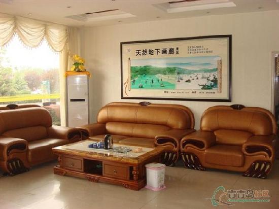 Haoyuan Business Hostel