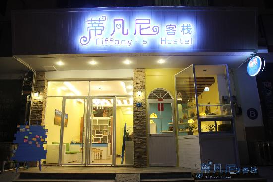 Tiffany Hostel