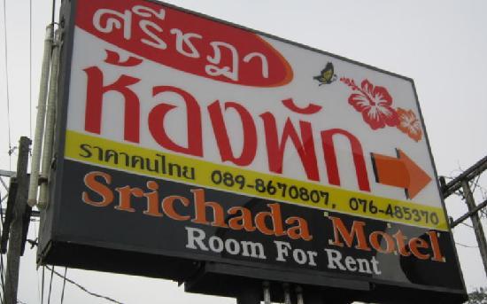 Srichada Hotel : Srichada Motel