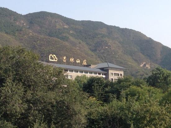 Xinglin Resort: 外景