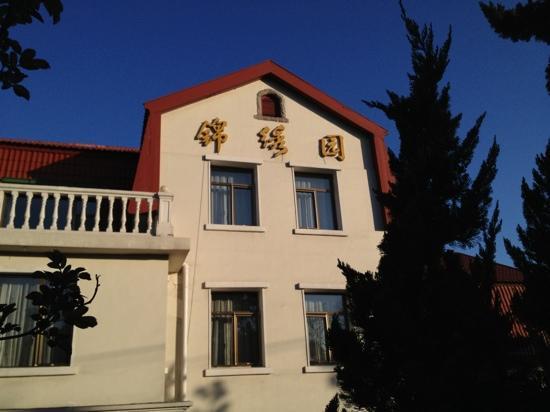 Qingdao Badanguan Jinxiuyuan Hotel: 很不错