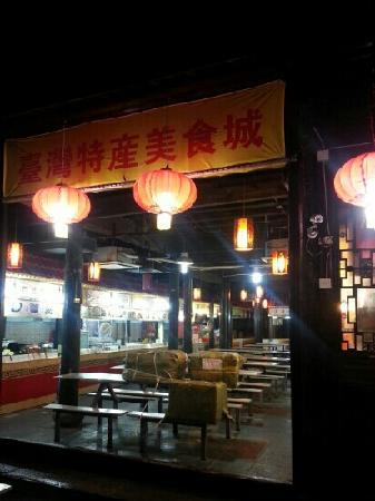 ‪Wushan Night Market‬
