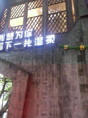 YiSheng YiXin GaiNian MingXinPian Café