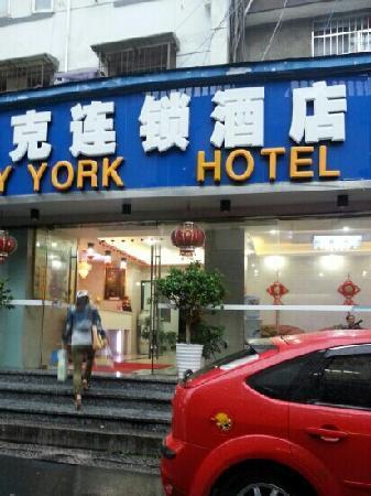 Hi Inn Hangzhou Xihu Nansongyu Street