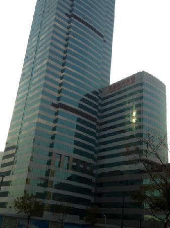 Ocean Hotel Hebei District: 远洋宾馆