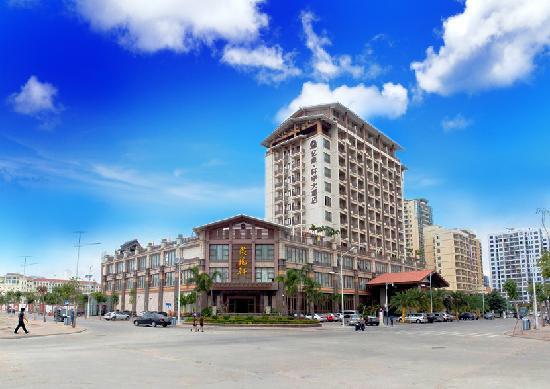 Yiyuan Xuanyu Hotel: 酒店外观