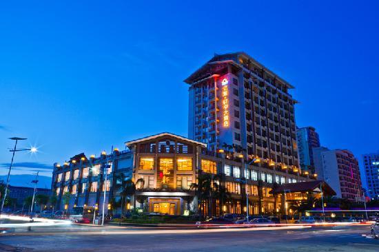 Yiyuan Xuanyu Hotel: 酒店夜景