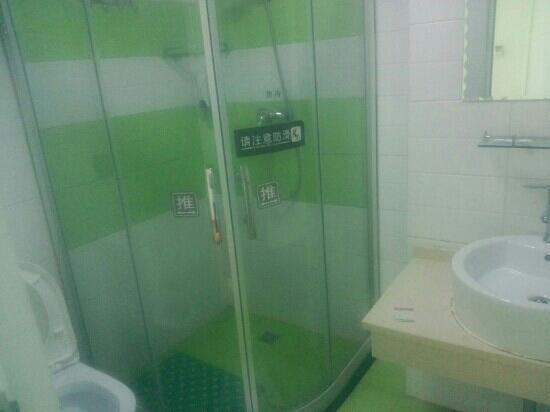 7 Days Inn Chongqing Jiefangbei Haochi Street: 卫生间