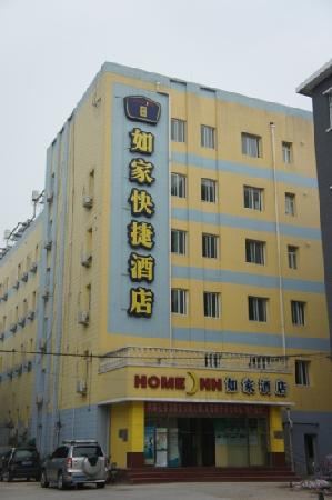 Home Inn Beijing Temple of Heaven Hongqiao : 如家