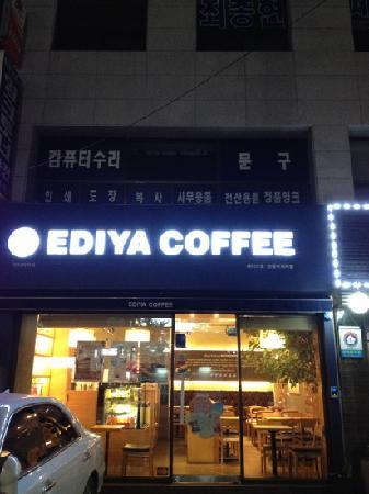 Ediya Coffee Seomyeon 1st