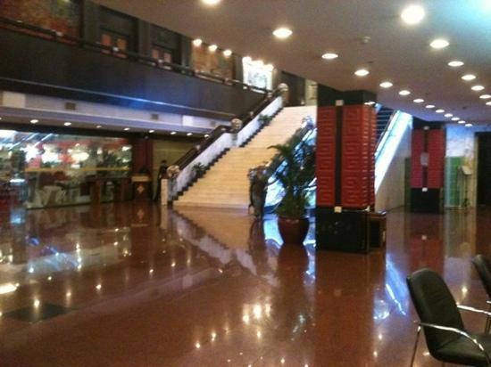 Central Garden Hotel: 中苑