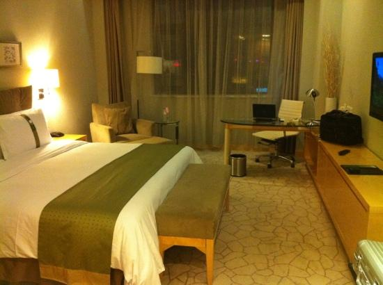 Holiday Inn Beijing Deshengmen: 房间