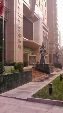 China National Post and Postage Stamp Museum: 中国邮政邮票博物馆