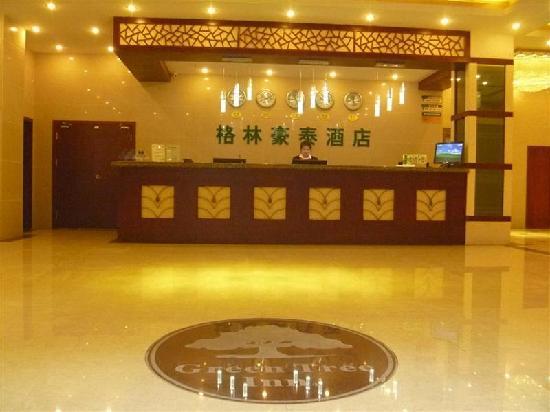 Green Tree Inn Jiujiang Shili Avenue Business Hotel