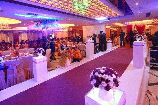 Lizhou Grand Hotel: 餐厅宴会厅