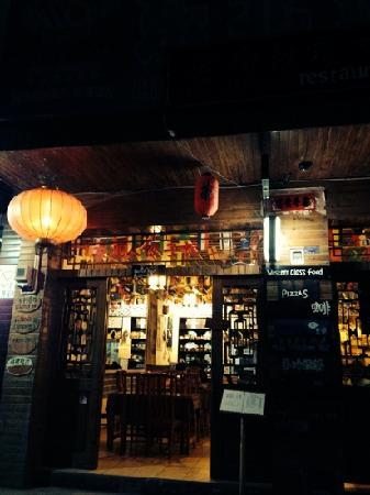 Xingping Dongbei Jiaoziguan Inn
