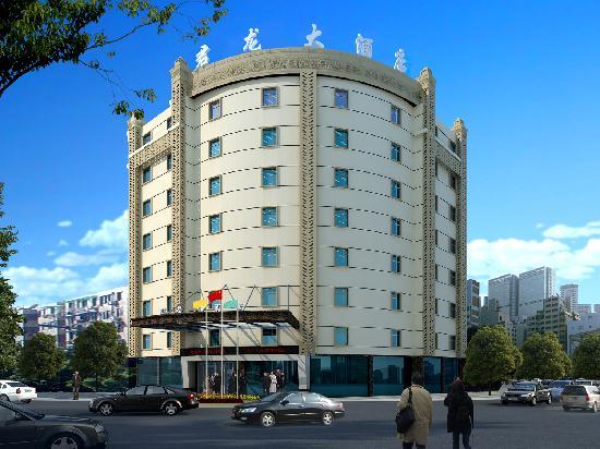 君龍大酒店黎川店