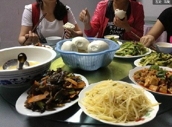 Chongdu Ditch: 1